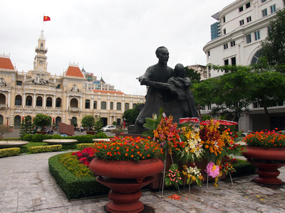 Where I'm At: Living in Ho Chi Minh City for a month