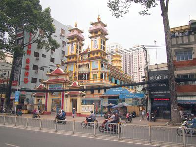 Caodaist temple, Ho Chi Minh City – Vietnam