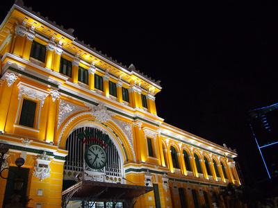 Saigon Central Post Office, Ho Chi Minh City – Vietnam