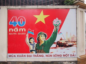 Propaganda posters and a parade – the 40th Anniversary of the reunification of Vietnam