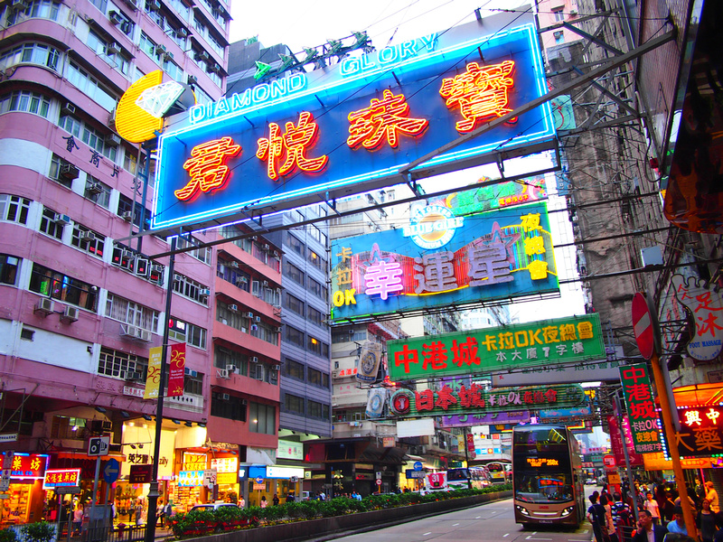 Advertising signs in Hong Kong