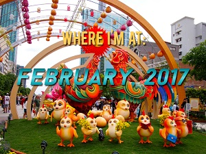 Where I'm At: February, 2017 – Year of the Rooster edition