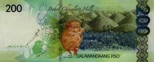 200 Peso - Philippines