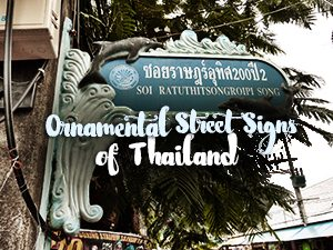 Ornamental street signs of Thailand