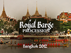 Royal Barge Procession - Bangkok 2012