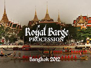Royal Barge Procession - Bangkok 2012
