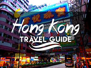 Hong Kong Travel Guide