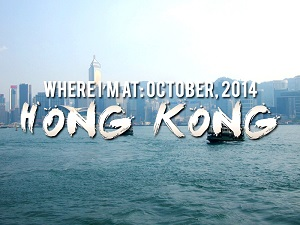 Where I'm At: October, 2014 - Hong Kong