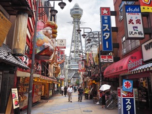Notes on Osaka – A city break dedicated to eating and urban wandering