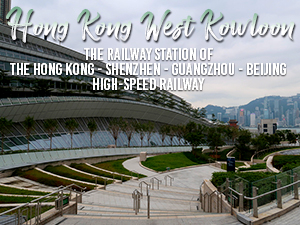 Hong Kong West Kowloon